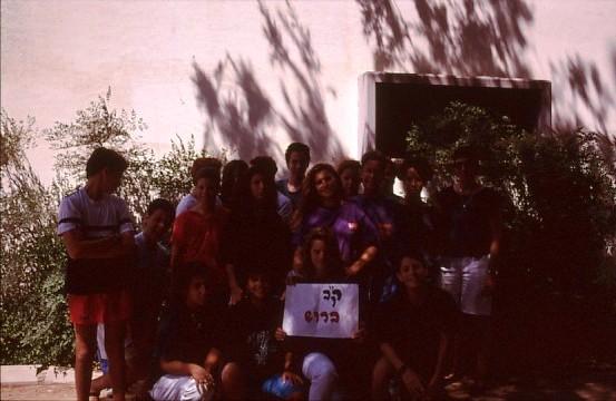 שקופית 23- 37 -קב' ברוש-1992