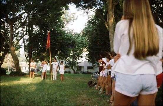 שקופית 24- 37 -מפרד לפתיחת שנת הלימודים-1992