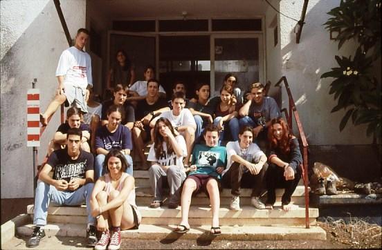שקופית 15- 49 -גן-שמואל-קב' כוכב 1995-שמות בסכום