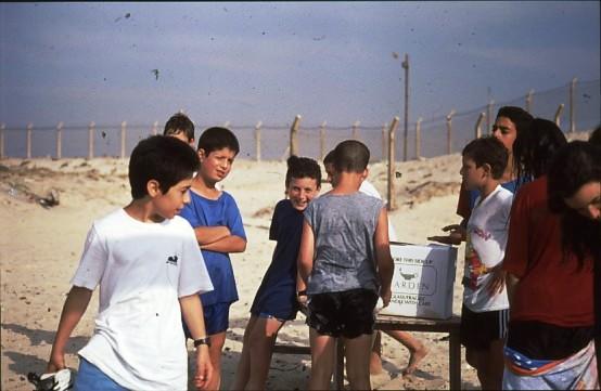 שקופית 17- 49 -גן-שמואל-קב' כוכב 1995-שמות בסכום