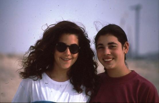 שקופית 36- 49 -גן-שמואל-יעל מרון לליב גל קב' תמר 1995