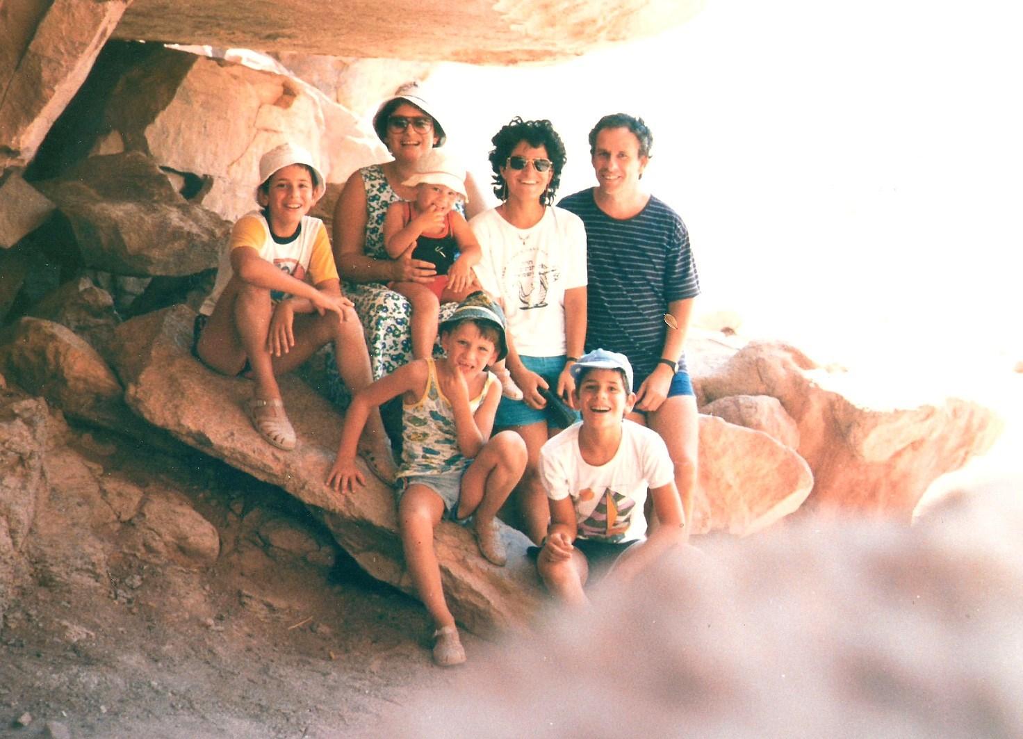 משפחת טבת