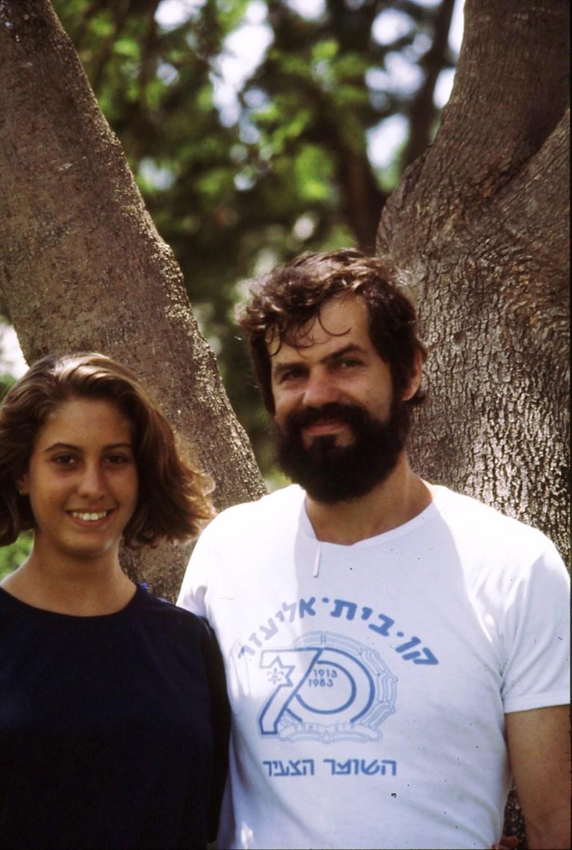 שקופית 8- 174 -ג'ש 1992-3-צוות המוסד החינוכי-אריה זומרפלד ולזיהוי