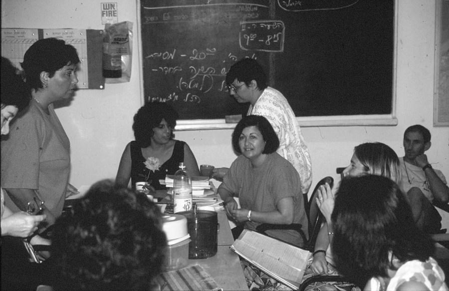 שקופית 21- 174 -ג'ש 1992-3-המוסד החינוכי-רחל גלקין דלית אמיתי קטי לוי שרה