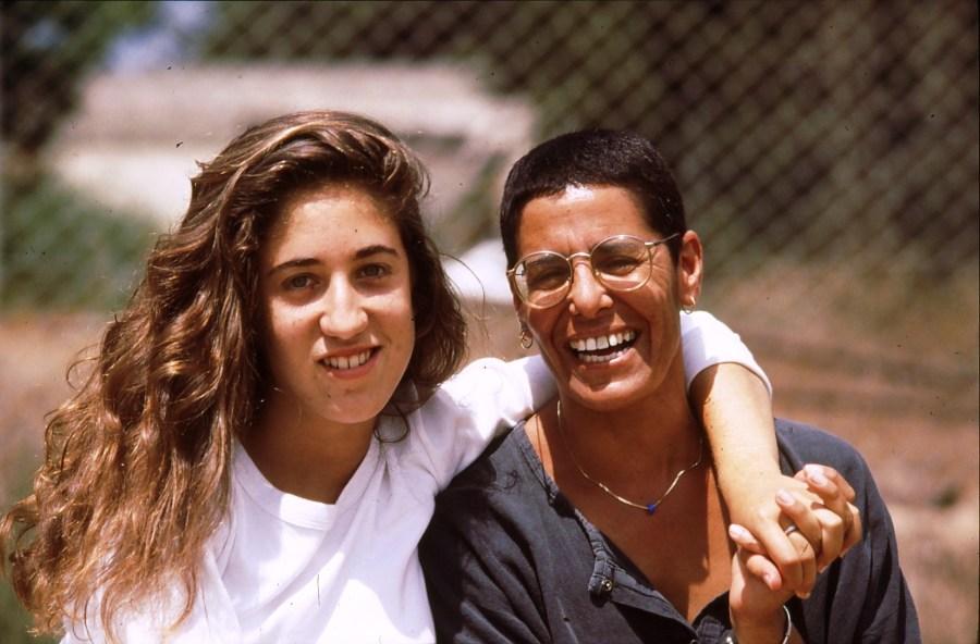 שקופית 22- 174 -ג'ש 1992-3-צוות המוסד החינוכי-יסמין שדה ברכי