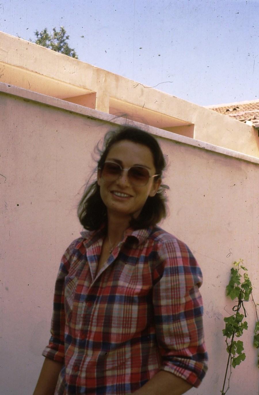 שקופית 29- 174 -ג'ש 1992-3-צוות המוסד החינוכי-נורית יגאל