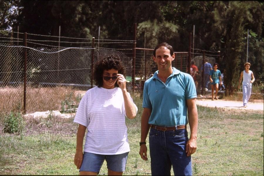 שקופית 45- 174 -ג'ש 1992-3-צוות המוסד החינוכי-גילה אולייר זאב קוליקובסקי