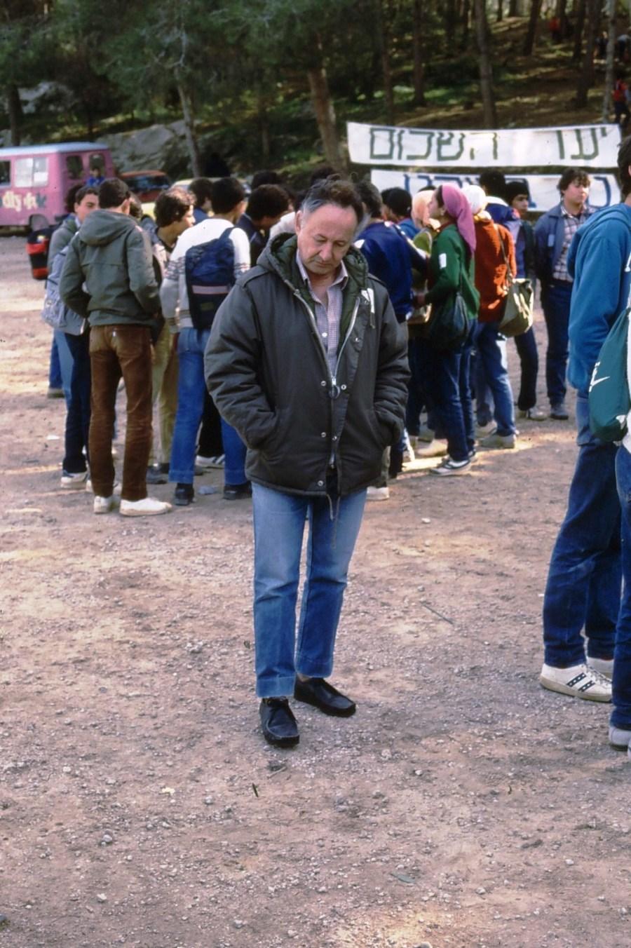 שקופית 46- 174 -ג'ש 1992-3-צוות המוסד החינוכי-איתן גלעדי