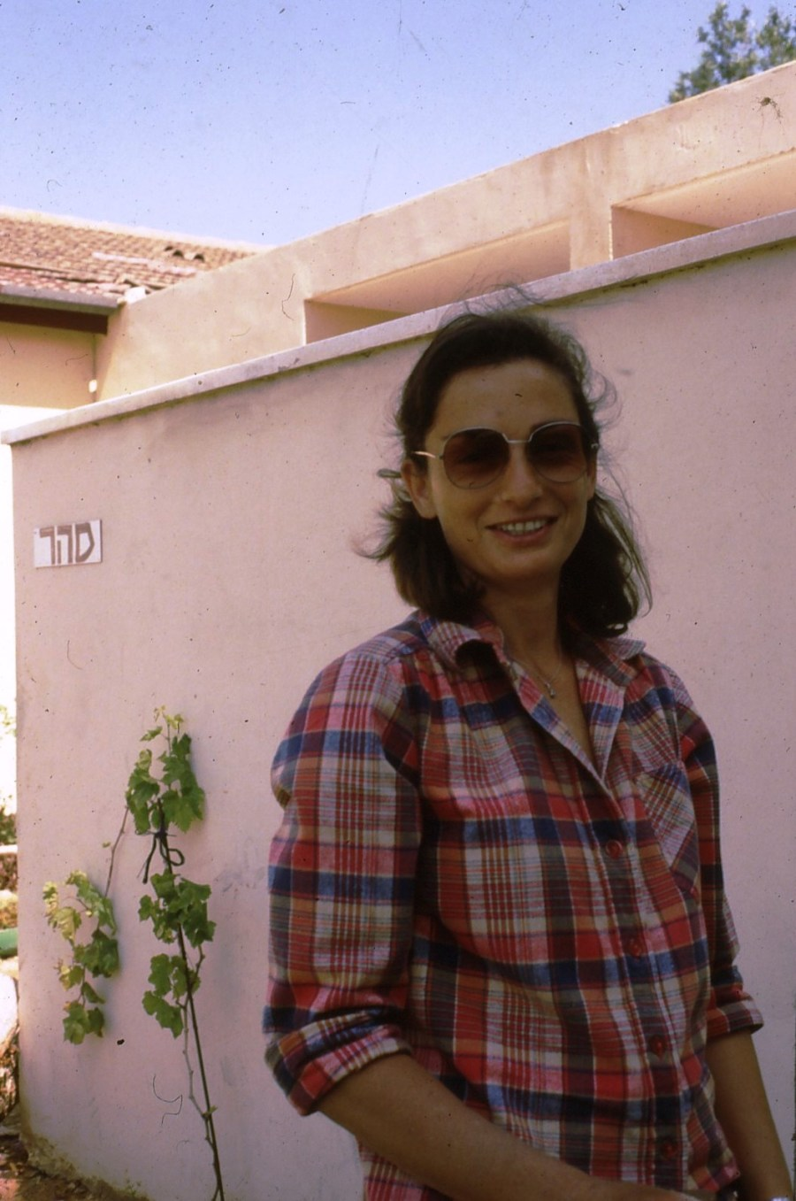 שקופית 54- 174 -ג'ש 1992-3-צוות המוסד החינוכי-נורית יגאל