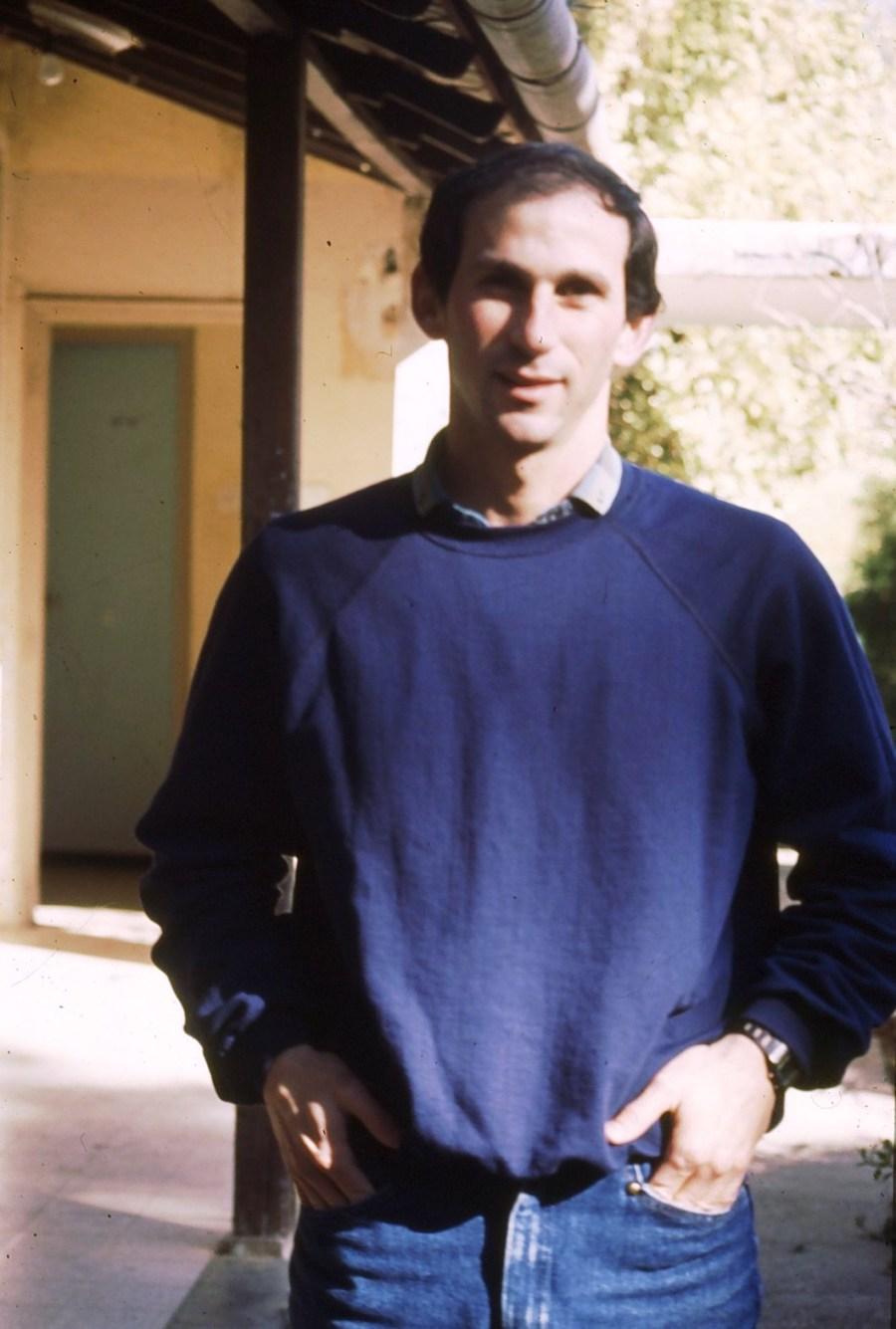 שקופית 59- 174 -ג'ש 1992-3-צוות המוסד החינוכי-זאב קוליקובסקי