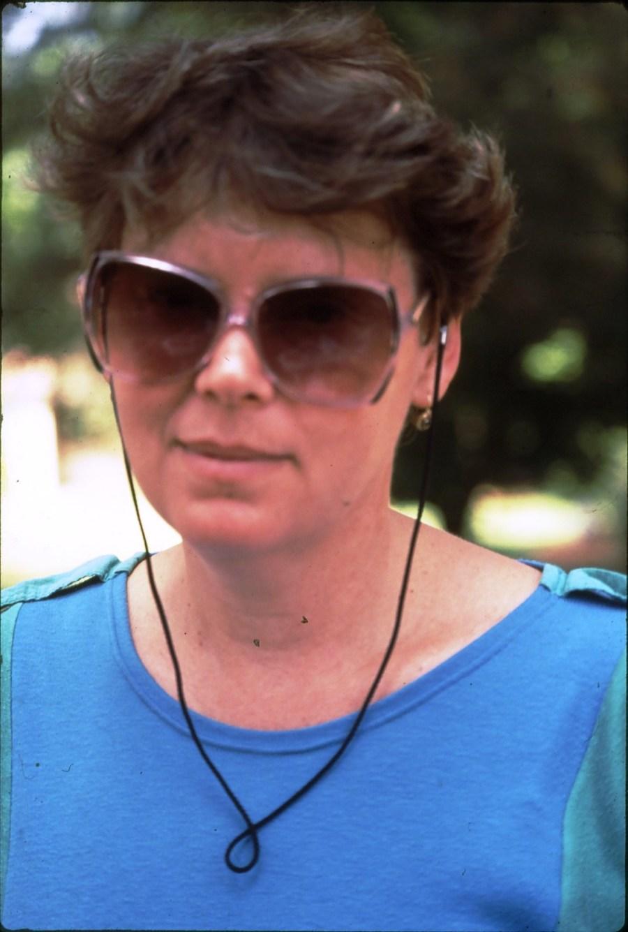 שקופית 68- 174 -ג'ש 1992-3-צוות המוסד החינוכי-יהודית כוחלי
