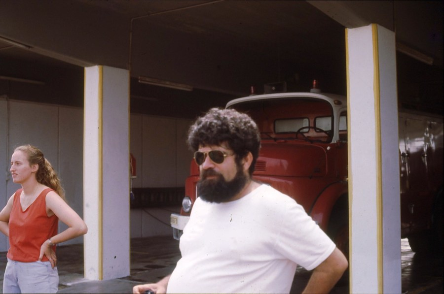 שקופית 70- 174 -ג'ש 1992-3-צוות המוסד החינוכי-ענבר גייסט עודד רוטמן