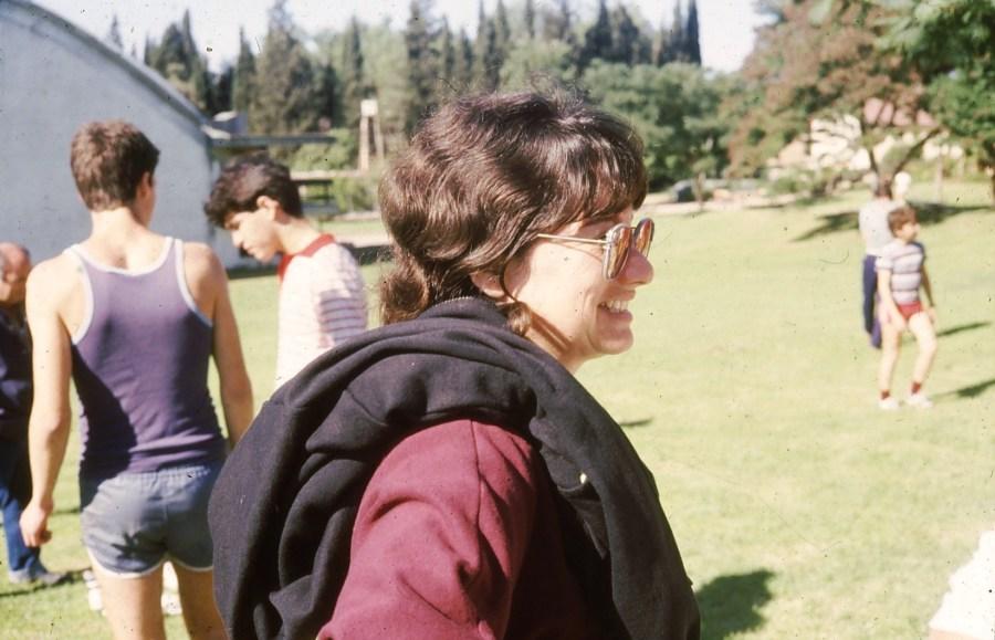 שקופית 80- 174 -ג'ש 1992-3-צוות המוסד החינוכי-בטי רון