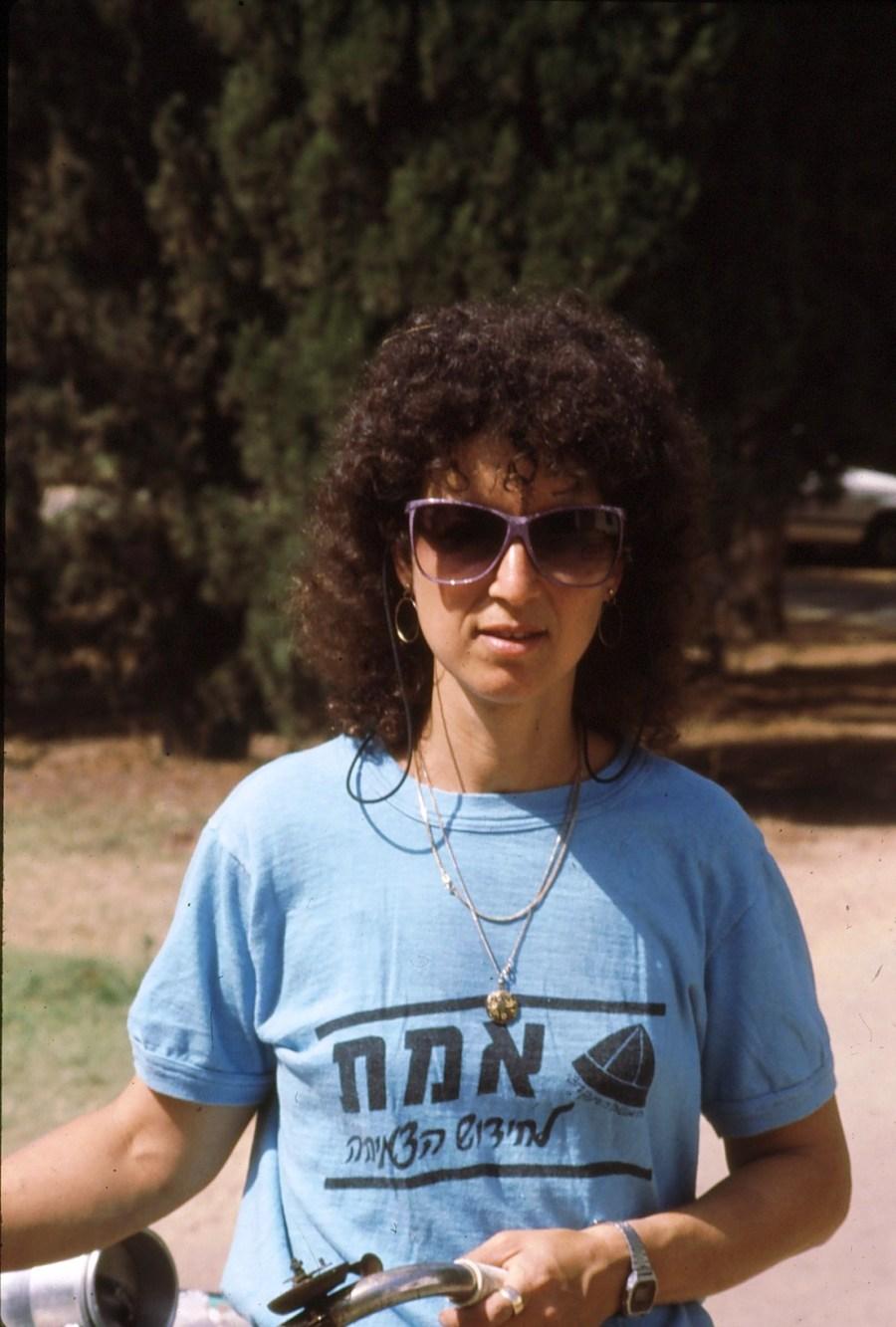 שקופית 81- 174 -ג'ש 1992-3-צוות המוסד החינוכי-נתי גולדשטיין