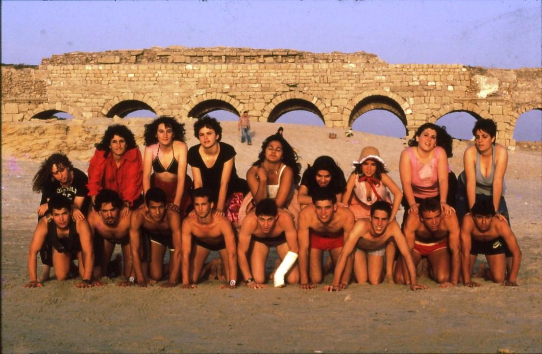 שקופית 62- 231 -ג'ש 1986-קב' רותם-בים ליד האקודוקט בקיסריה