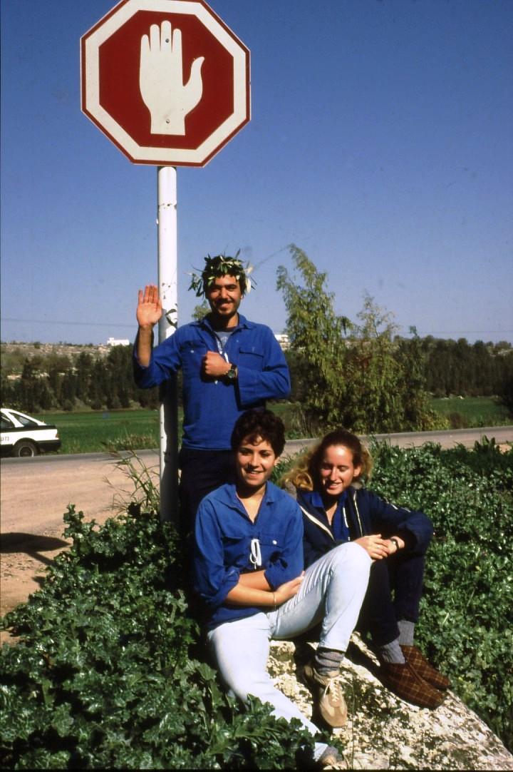 שקופית 63- 231 -ג'ש 1986-קב' רותם-ט'ו בשבט-ענבר גייסט ולזיהוי