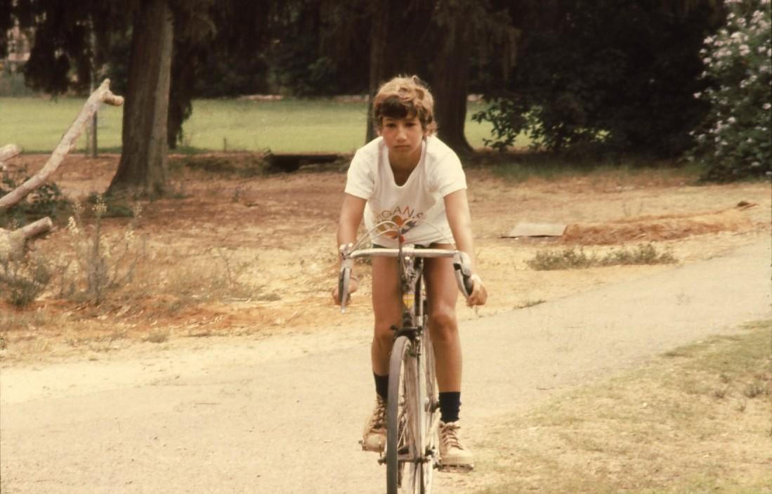 שקופית 3- 231 -ג'ש 1980-קב' רותם-רועי ברעם