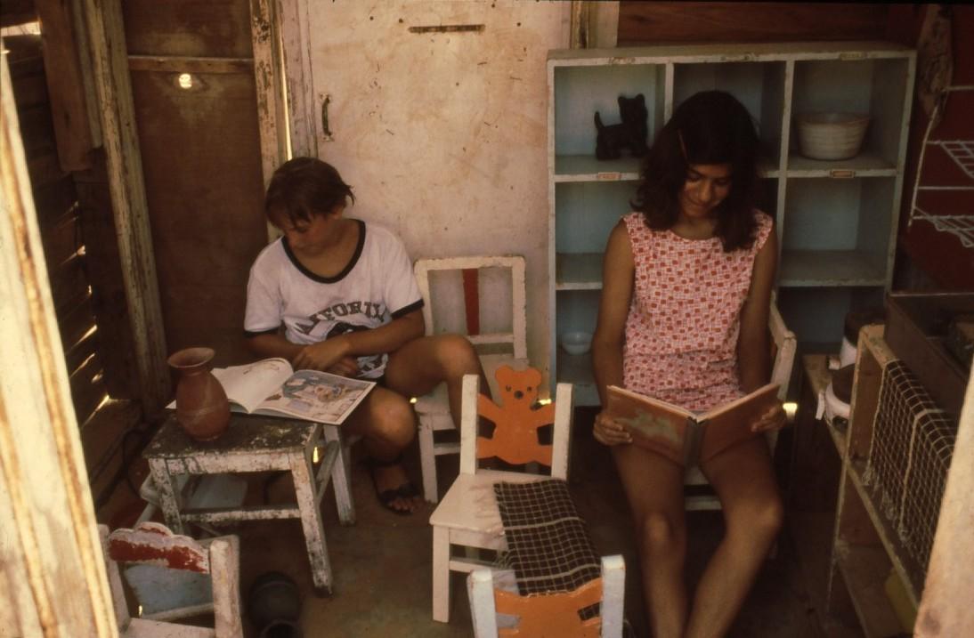 שקופית 11- 231 -ג'ש 1980-קב' רותם-אלי רוזנברג ולזיהוי
