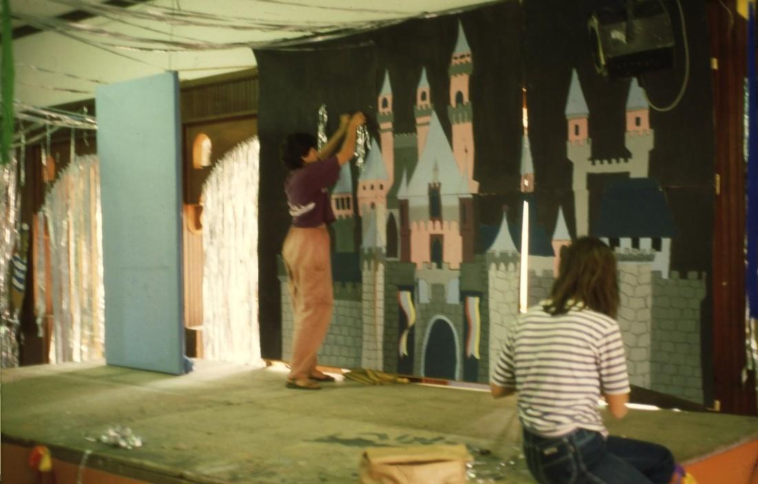 שקופית 17- 231 -ג'ש 1985-קב' רותם-פורים במוסד
