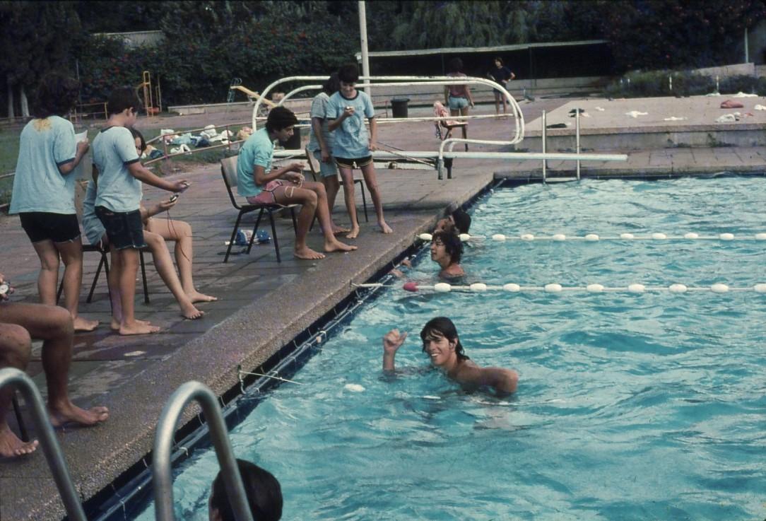 שקופית 26- 231 -ג'ש 1980-3-בבריכת השחייה-אליפות המוסד בשחייה