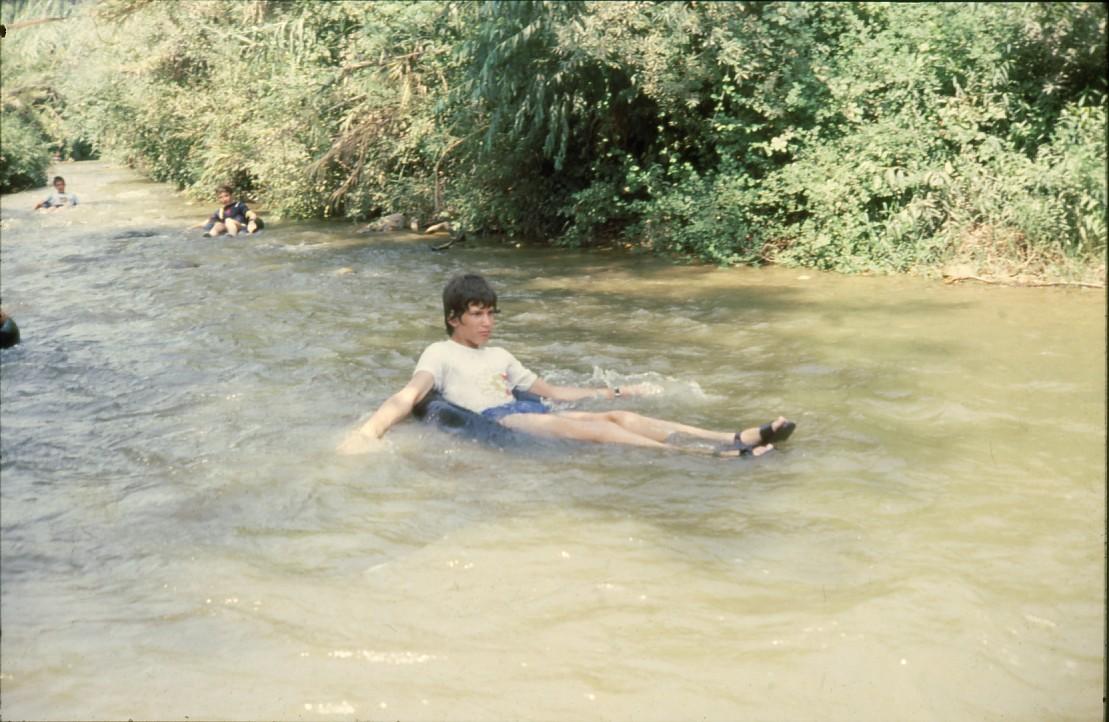 שקופית 33- 231 -ג'ש 1986-המוסד-מסע אבובים בירדן
