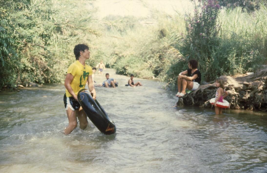 שקופית 35- 231 -ג'ש 1986-המוסד-מסע אבובים בירדן