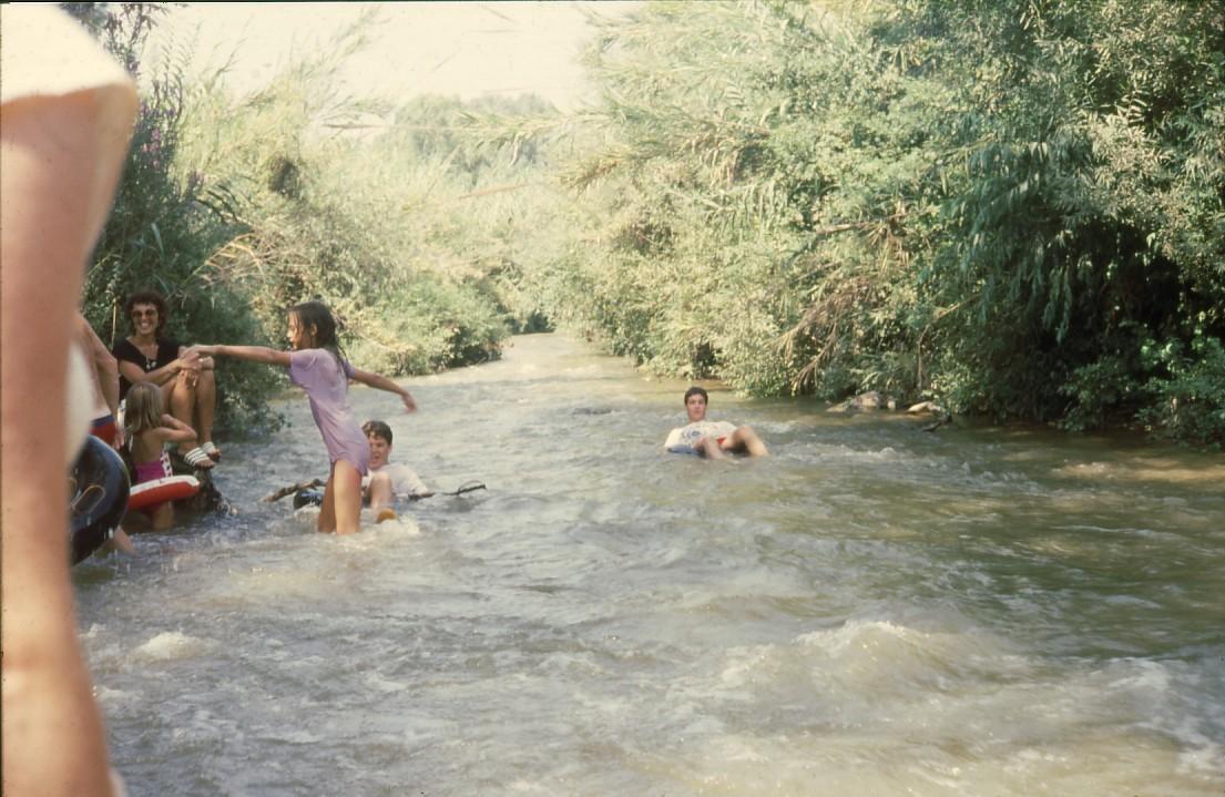 שקופית 37- 231 -ג'ש 1986-המוסד-מסע אבובים בירדן