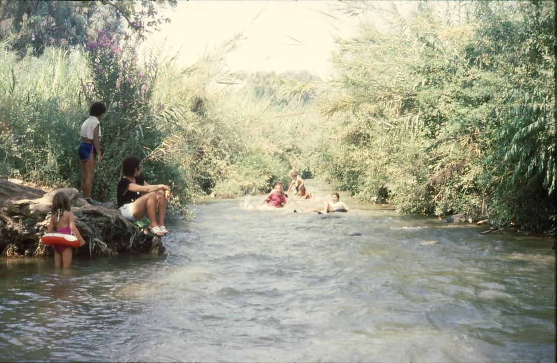 שקופית 43- 231 -ג'ש 1986-המוסד-מסע אבובים בירדן