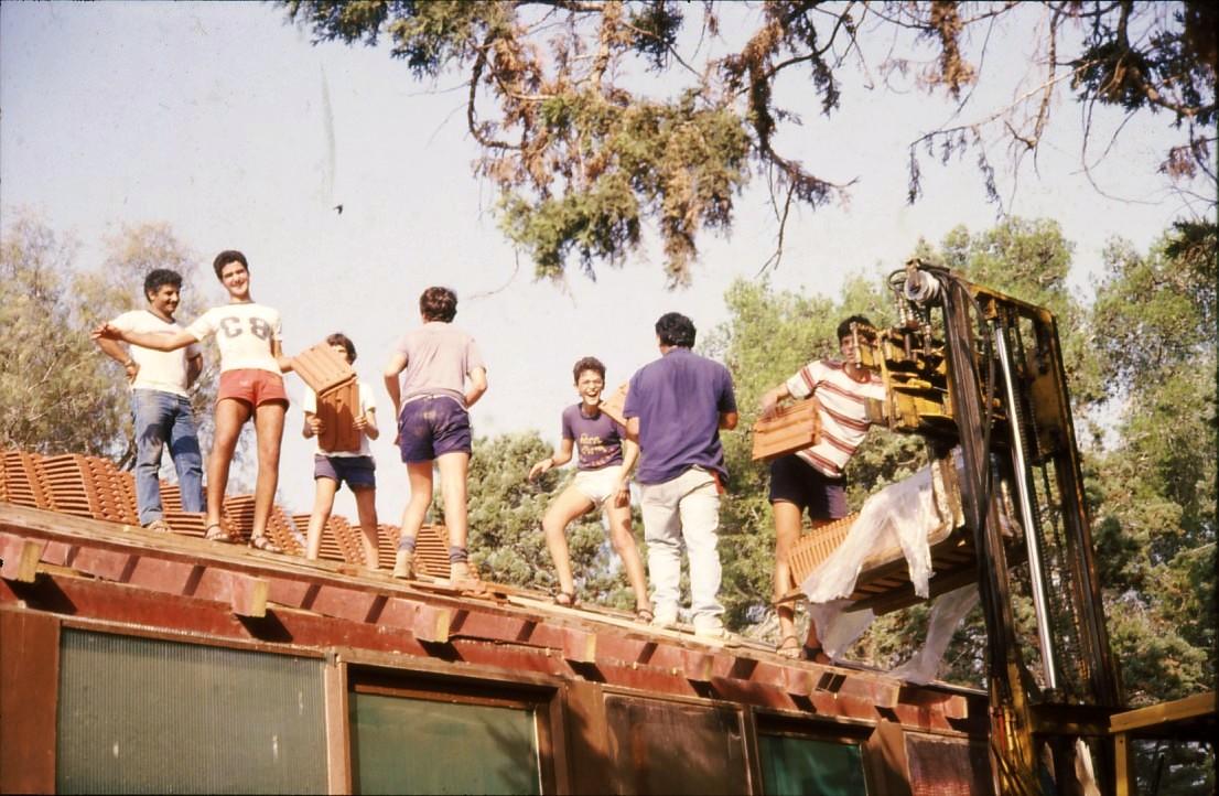 שקופית 46- 231 -ג'ש 1994-המוסד-כסוי חדר אכל ברעפים