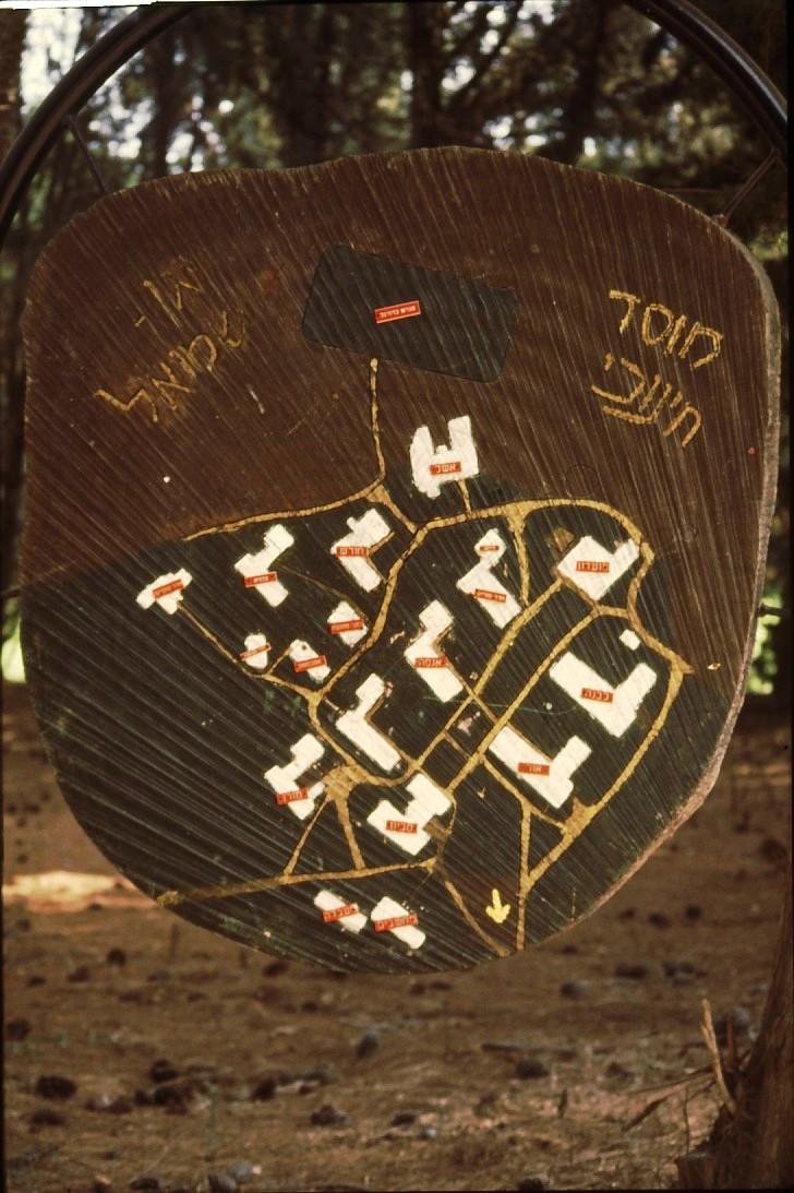 שקופית 47- 231 -ג'ש 1986-9-דגם -מפה של המוסד