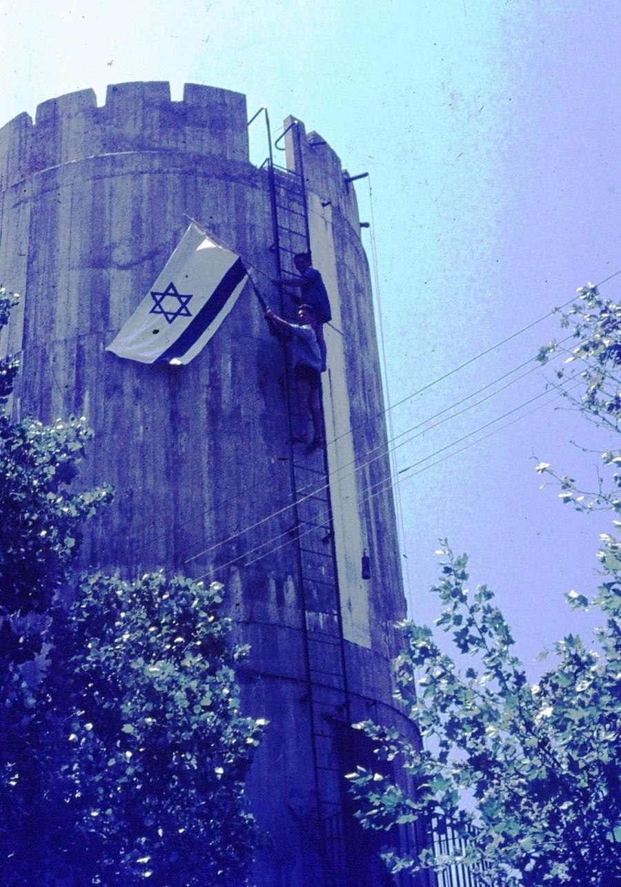 שקופית 12- 296 -ג'ש 1967-הנפת דגל המדינה על מגדל המים במוסד