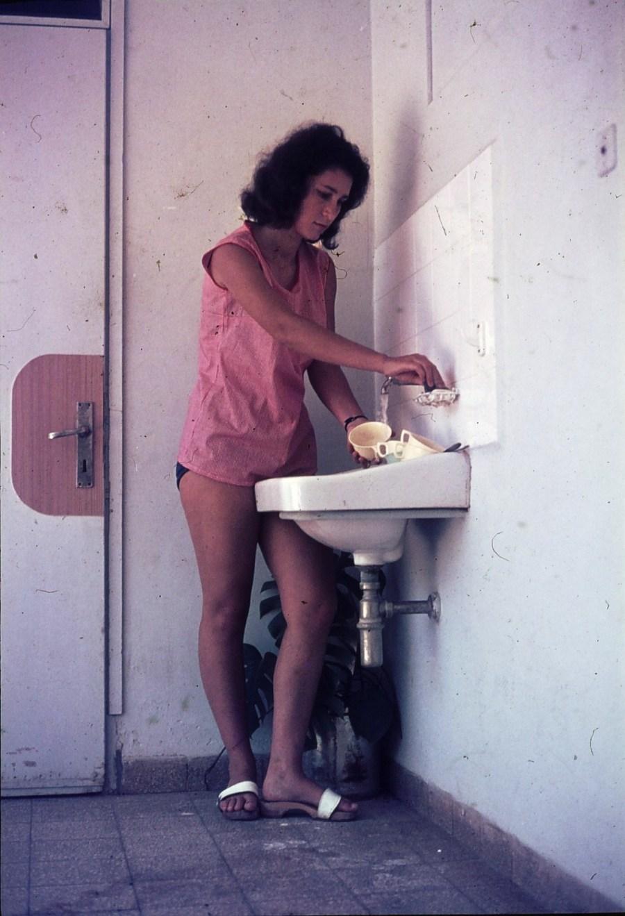 שקופית 14- 296 -ג'ש 1967-קב' חבצלת-עדה מרמלשטיין-ברדה