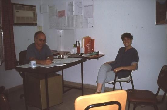 שקופית 17- 47 -גן-שמואל-שמעון זיו-אור ורד קולהאס 1990-3