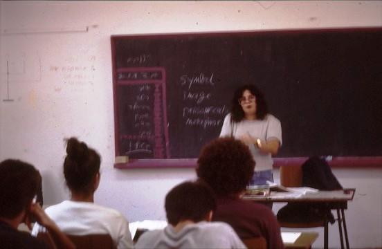 שקופית 10- 47 -גן-שמואל-איימי-מורה לאנגלית 1990-3