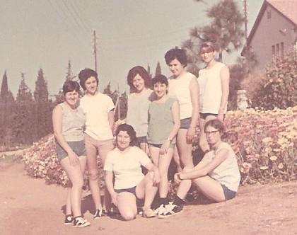 בנות שחף יערה, לילי, מירי, לאה   וגליה 1966