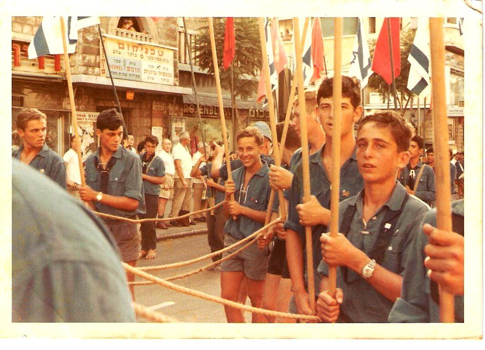 מצעד המוסד בחיפה ב1 למאי , 1966 יגאל גלילי, יוסף שלמון, ישראל רפפורט ועמרי כנען