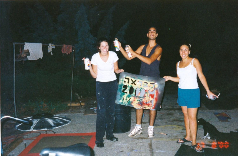 תמונה 4- 14 -ג'ש -2000-קב' ענן-עדי כץ מורן כץ מור לנדסמן