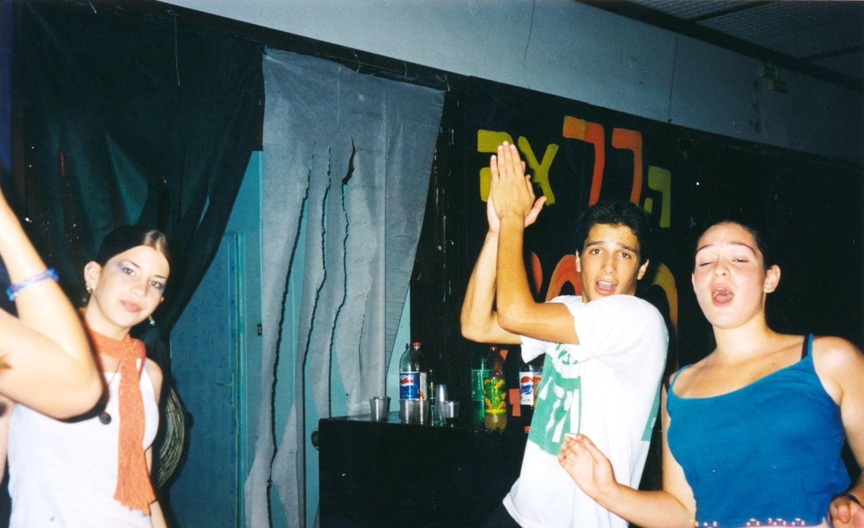 תמונה 4- 15 -ג'ש -2000-הבראה במוסד-מור דה-פאס אלון לוי דלית לוין