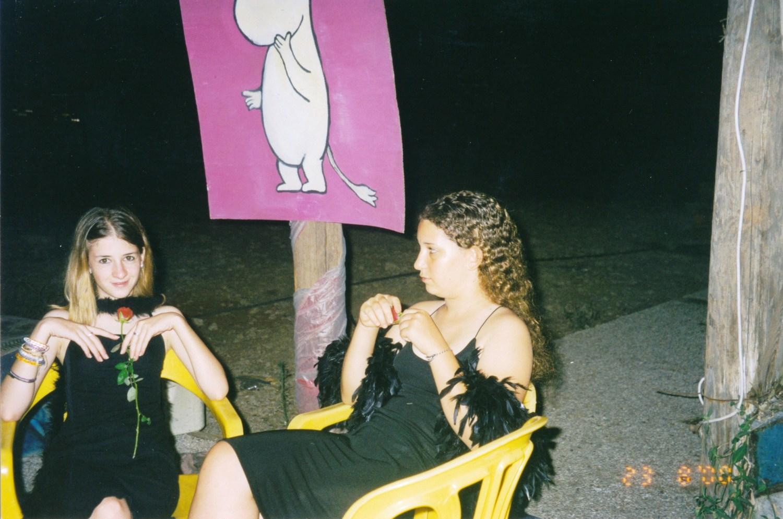 תמונה 2- 15 -ג'ש -2000-הבראה במוסד-אפרת רוטלידג' איילת ברדה