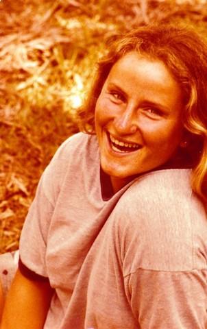 תמונה 20- 345 -גש 1979-בטי רוזנברג