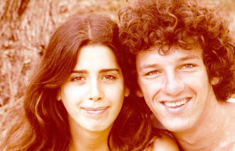 תמונה 25- 345 -גש 1979-אבי הלוי רלי מרגלית