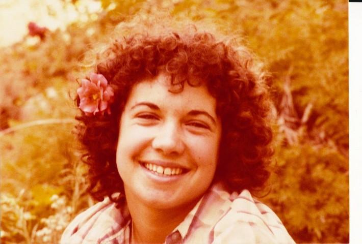 תמונה 40- 345 -גש 1979-ורד שי