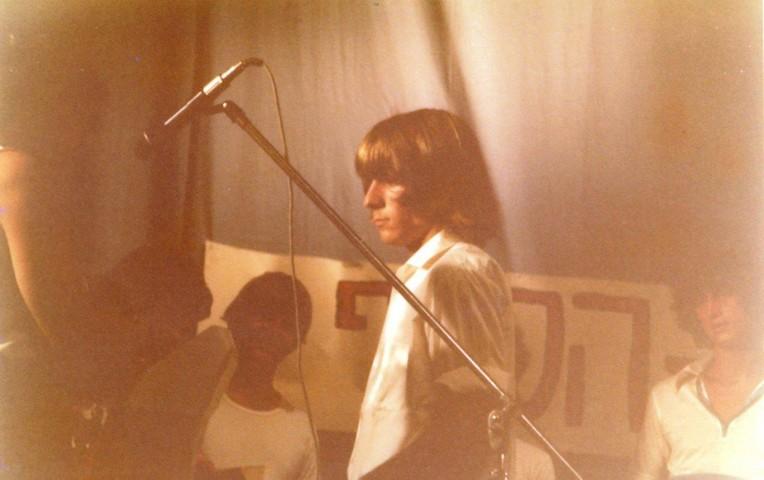 תמונה 41- 345 -גש 1979-עופר בראון בטכס סיום יב