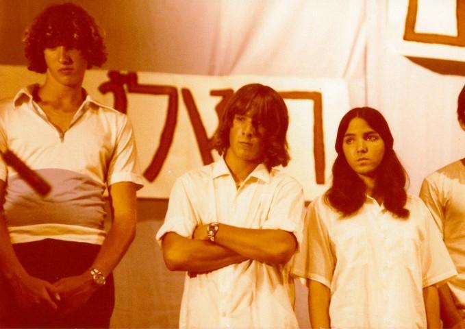 תמונה 44- 345 -גש 1979-נטע חנני עופר בראון שי כספי בטכס סיום יב