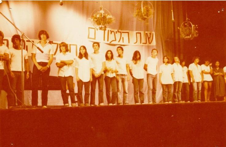 תמונה 46- 345 -גש 1979-על הבמה בטכס סיום יב
