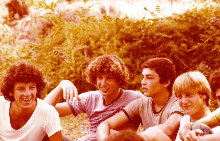 תמונה 48- 345 -גש 1979-ביני גל שי אבי