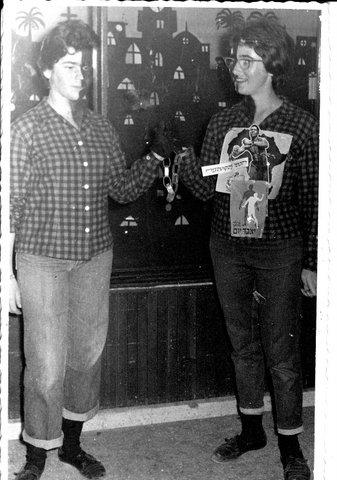 לאקה גלוברמן - שושנה שנידר פורים 1962