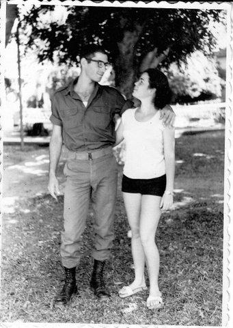 לאקה גלוברמן דני הורטמן - רימון 1964