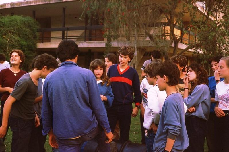 שקופית 1- 7 - קבוצת אור 1986-8 - שמות בסכום