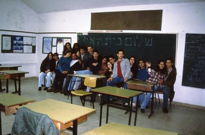 שקופית 18- 34 -קב אלה 1994